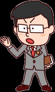 説明する弁護士のイラスト