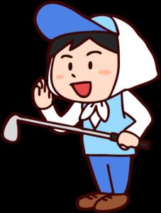 ゴルフのキャディさんのイラスト