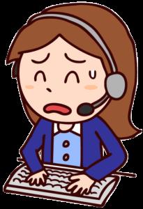 コールセンターで働く大変そうな女性のイラスト