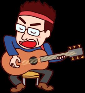 ギターを弾いて歌う男性のイラスト