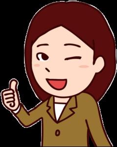 親指を立てる女性のイラスト