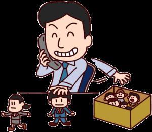 適当にスタッフを派遣する派遣会社の男性のイラスト