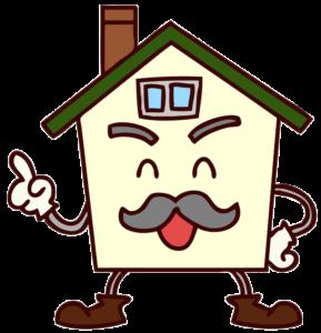 家のことを教えてくれるキャラクターのイラスト