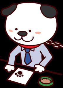 会社の犬のイラスト