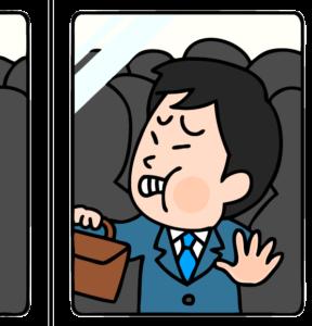 満員電車で苦しそうな会社員のイラスト