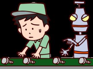 ロボットに使われる人間のイラスト