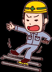 鉄パイプを踏んで転びそうな男性のイラスト