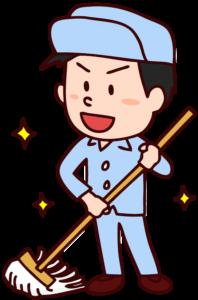 男性清掃スタッフのイラスト