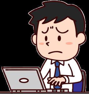 パソコン操作が苦手な男性会社員のイラスト