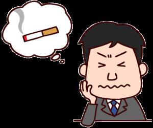 タバコが吸いたいけど我慢している男性のイラスト