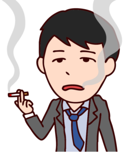 ぼーっとしてタバコをふかす男性のイラスト