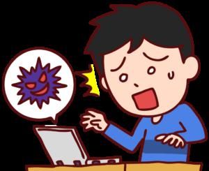 パソコンにウイルスが感染した少年のイラスト