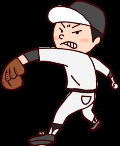 野球少年のイラスト(ピッチャー)
