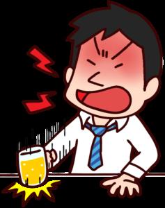 酔って不満を爆発させる男性のイラスト