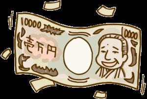 舞い落ちる一万円札のイラスト