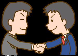 握手する男性のイラスト