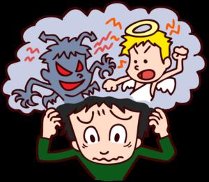 頭の中で天使と悪魔が言い争うイラスト