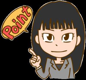 人差し指を立てる女性のイラスト(ポイント吹き出し付き)