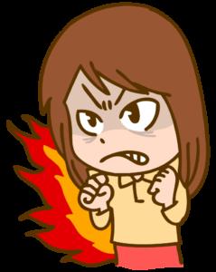 怒りで燃える女性のイラスト