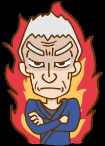 怒りに燃える職人親父のイラスト