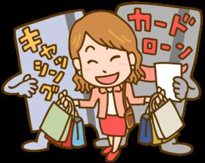 借金で買い物する女性