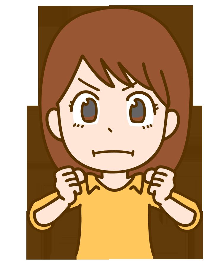 怒る女の子のイラスト