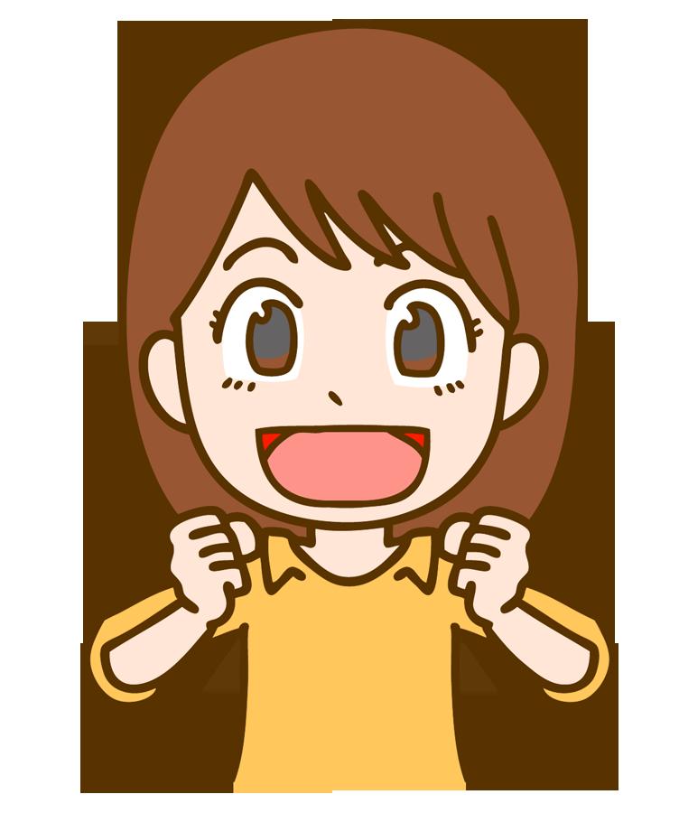 わくわく笑顔な女の子のイラスト