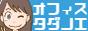 リンクバナー88_31
