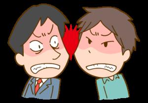 喧嘩する男性