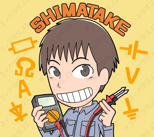 シマタケさんアイコン背景あり