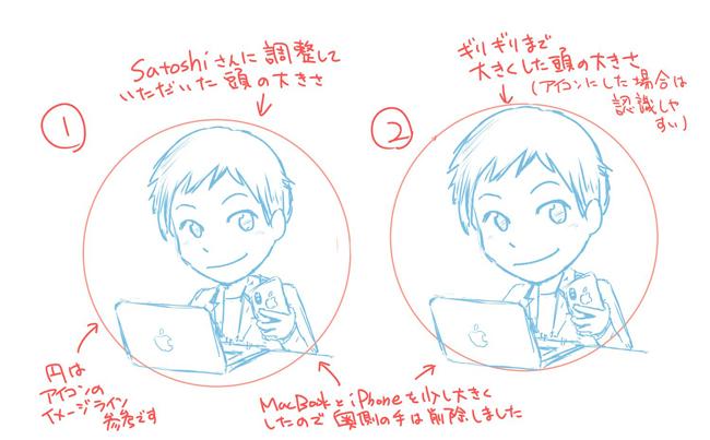 satoshisan_yaritori