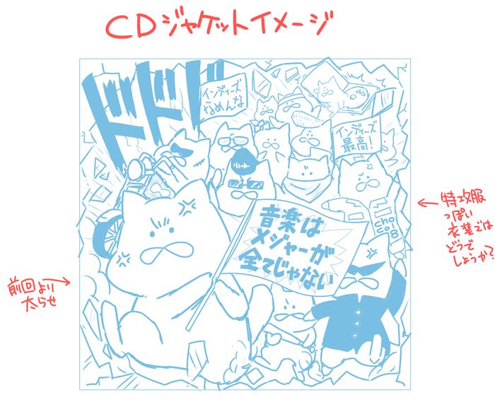 イラストラフ2
