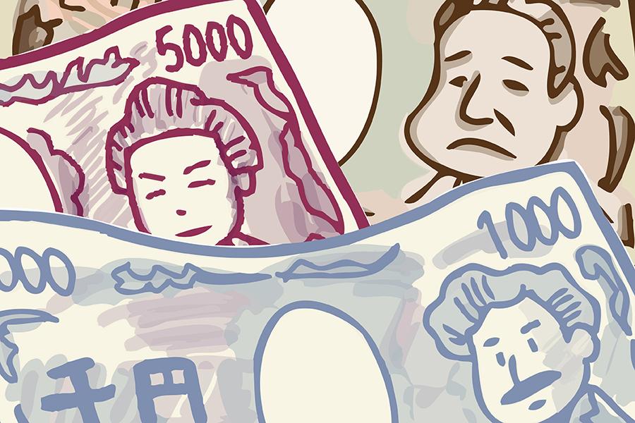 源泉徴収税アイキャッチ画像