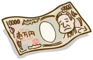 一万円イラスト素材