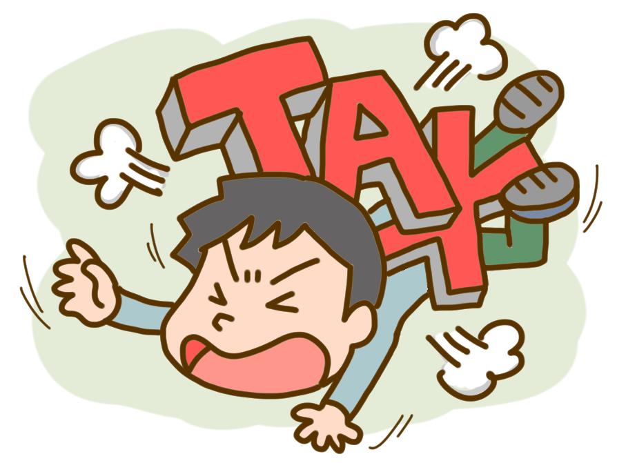 税金に押しつぶされる男性のイラスト